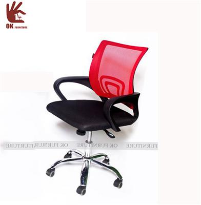 Ghế xoay văn  phòng - Model JB625B đỏ