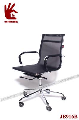 Ghế chân xoay văn phòng JB916B